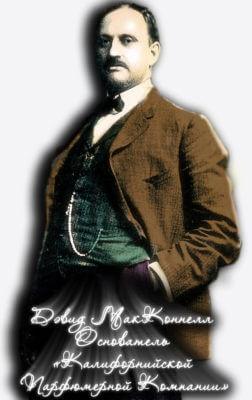 Основатель компании Avon ( Девид Макконнелл)
