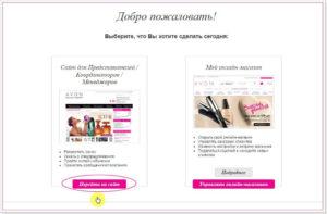 онлайн магазин эйвон