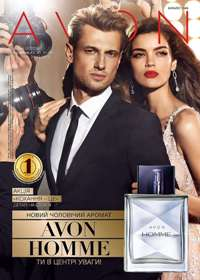 Обложка каталога Avon 02-2016