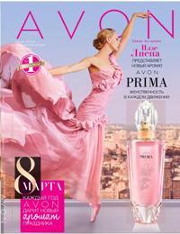 Обложка каталога Avon 03-2016