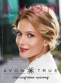 Обложка каталога Avon 04-2017