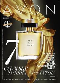 Обложка каталога Avon 06-2016