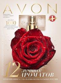 Обложка каталога Avon 06-2017