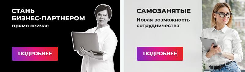 Стать координатором Эйвон